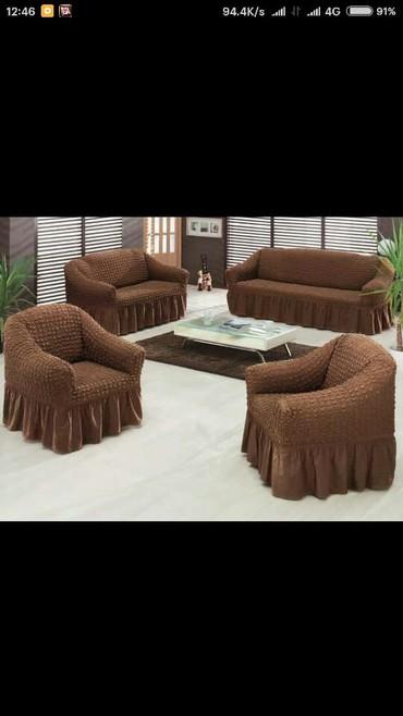 Чехол на диван и кресло  1 3 1 1 угловой диван Чехол  Товар из Турции