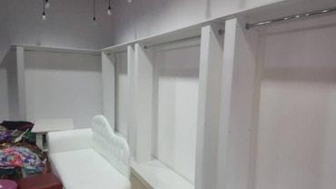 Оборудование для вещей в Бишкек