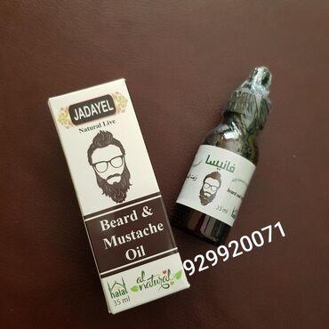 Масло для выращивания бороды и для ухода