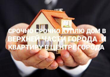купить часы в бишкеке in Кыргызстан | АВТОЗАПЧАСТИ: 90 кв. м, 5 комнат