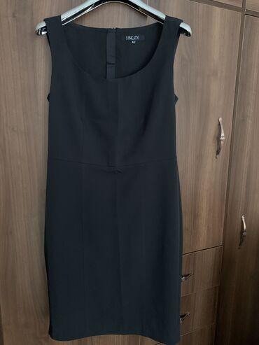 Продаю платье размер 44