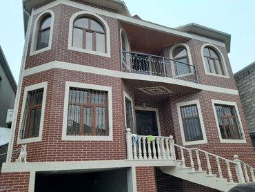 кожаный чехол iphone 6 в Азербайджан: Продам Дом 280 кв. м, 6 комнат
