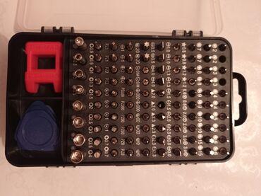 Набор отверток с несколькими магнитами: прецизионная отвертка 115 в 1
