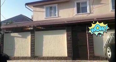 vindous 7 в Кыргызстан: Продам Дом 390 кв. м, 7 комнат