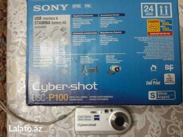 Bakı şəhərində Sony  foto və video kamera dsc-p100  sony cybershot sony memory stick - şəkil 4