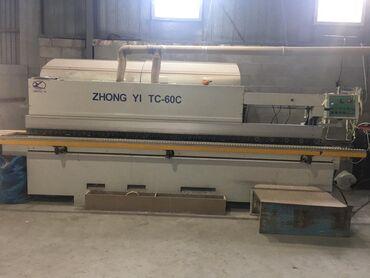 Срочно !!! Продается кромка облицовочный станок   Zhong Yi TC-60C