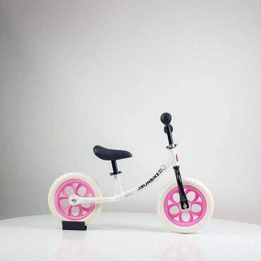 Sport i hobi - Pozarevac: Bicikl bez pedala 10 inčaPredviđen za decu uzrasta od 2-5 godinaVisine