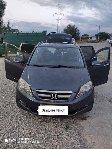 shtory v komplekte в Кыргызстан: Honda FR-V 1.7 л. 2008 | 198000 км