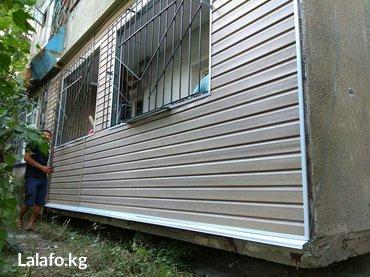Утепление балконов и лоджий! на 100%! За 2 в Бишкек