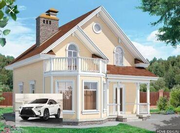 1 комнатная квартира в бишкеке в Кыргызстан: Продается квартира: 3 комнаты, 70 кв. м
