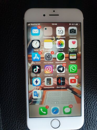 Used iPhone 6 64 GB Gold
