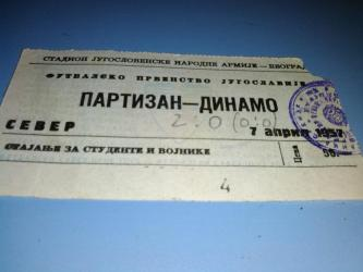 Sport i hobi - Vrsac: Izuzetno, Partizan-Dinamo 1957, (2:0)Utakmica odigrana 07.04.1957, na