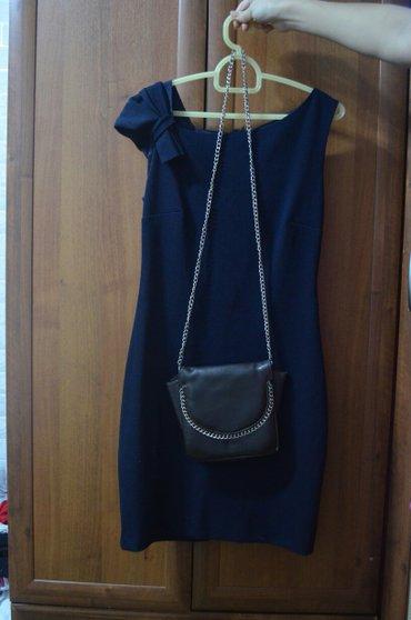 синяя mini в Кыргызстан: Маленькое тёмно синее платье)