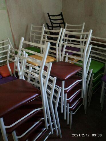 Мебель - Кыргызстан: Стулья