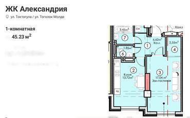 Продается 1-комн. квартира в ЖК Александрия, 45.23 кв.м., 2/13, СК Эли