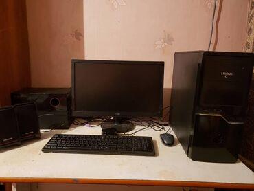 компьютеры рабочие в Кыргызстан: Продаю компьютер полный комплект  состояние хорошее