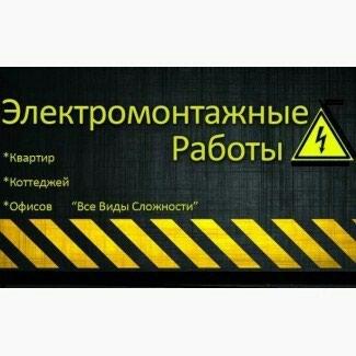 ad-image-48979190