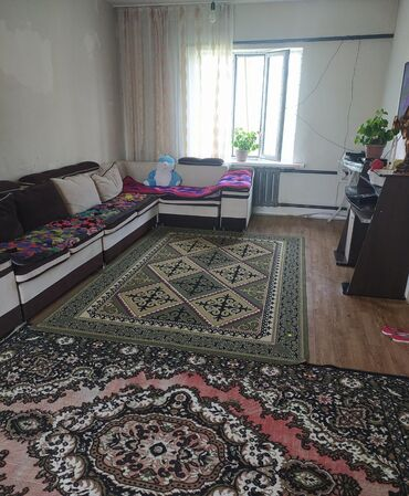 mazda 5 в Ак-Джол: Продам Дом 100 кв. м, 5 комнат
