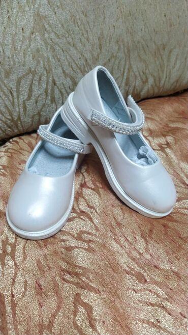 Выходные жемчужные туфельки, размер 29, состояние отличное,одевали