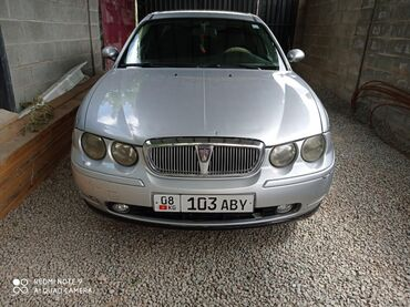 Rover в Кыргызстан: Rover 75 2 л. 2000 | 268000 км