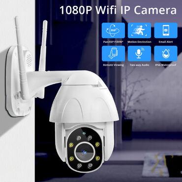 Fly q110 tv - Srbija: IP WiFi PTZ kamera spoljna vodootporna 1080P dve antene Novi Model IP
