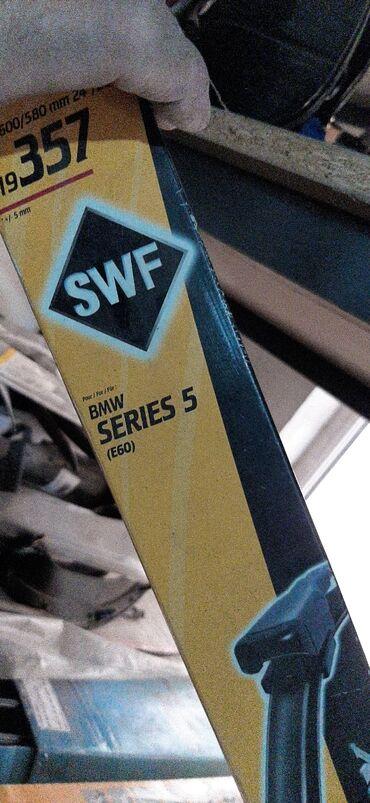 Bmw on suse silen  Modeller:  -Bmw e60  -Bmw e90  -Bmw e90