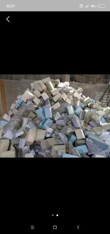 жесткость-воды-в-бишкеке в Лебединовка: Открыт Приемный Пункт Макулатуры Очень Дорого Архивы Скупаем всё
