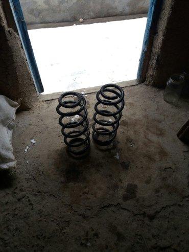 продаю Пружины на ауди А 6 отличные пружыны за  1000 адам в Кызыл-Адыр