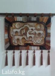 Картина из натуральной в Бишкек