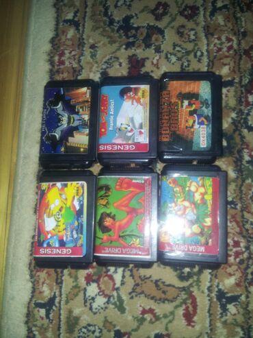 Sega kasetleri biri 25 manat