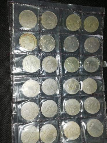 Продаю советские монеты от 1 копейки и в Бишкек