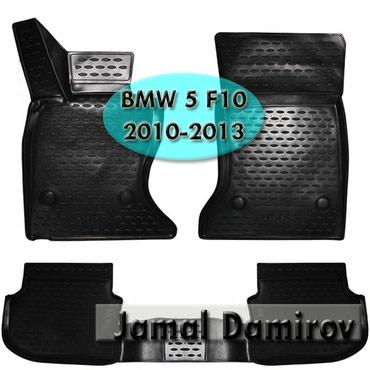 BMW 5 F10 2010-2013 üçün poliuretan ayaqaltılar. Полиуретановые в Bakı