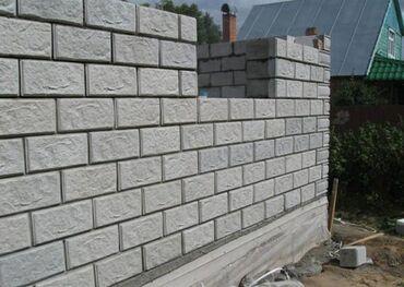 Кладка пескоблока,кирпича пеноблока,полистирол бетона и т.дзаливаем