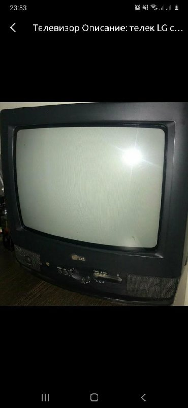 телевизор horizont в Кыргызстан: Телевизор