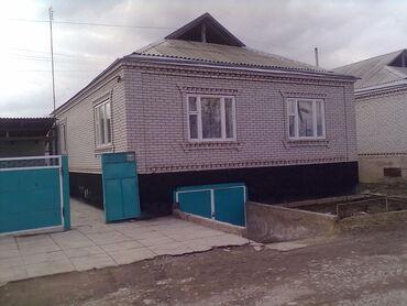 Продается дом, возможно рассрочка, ипотека, со всеми удобствами, с