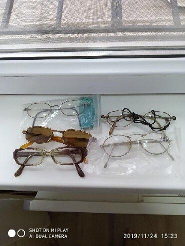 Продаются очки для зрения для людей престарелого возраста желательно