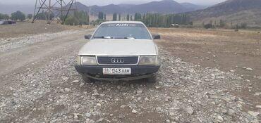 Audi 100 1.8 л. 1987 | 250000 км