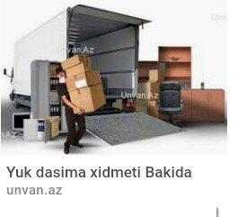 Bakı şəhərində Yuk dasima sirketine fehleler teleb olunur is saati 8.00-20.00a emek