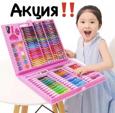 АКЦИЯ !!!! Набор юного художника 150 предметов   Приобрести можно в м