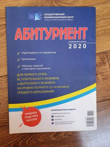 hazır biznes satılır 2020 - Azərbaycan: Абитуриент 2020 выпускной  Abiturient 2020