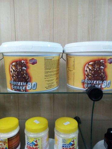 Протеин сывороточный Россия хорошего качества 1. 3 кг
