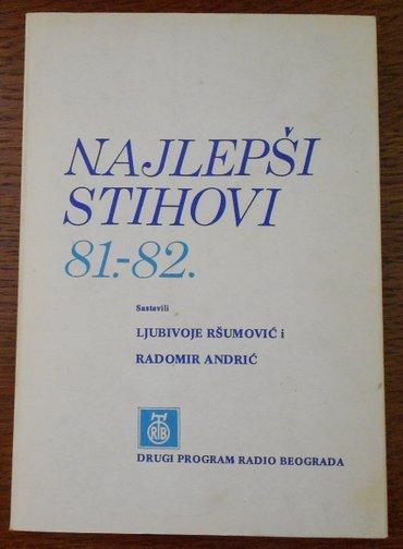 Najlepši stihovi 81-82 ršumović/andrić - Loznica