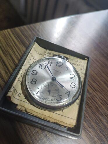 Карманные часы Молния, СССР Отличное состояние, на ходуВыпуск: 1980