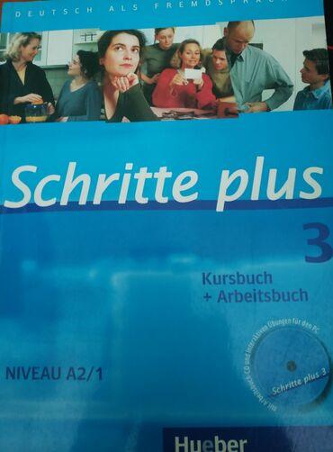 Книга по немецкому. Shritte plus Kursbuch+Arbeitsbuch A2/1 + диск