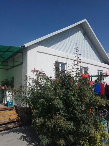 canon 5 d в Кыргызстан: Продам Дом 120 кв. м, 5 комнат
