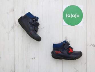 Детский мир - Украина: Дитячі чобітки Super Fit, 20    Бренд Super Fit Розмір 20 Колір синій