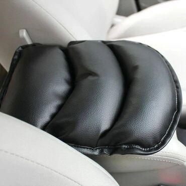 4538 объявлений: Накладки на подлокотник автомобиля  - защищает от потёртостей - улучша