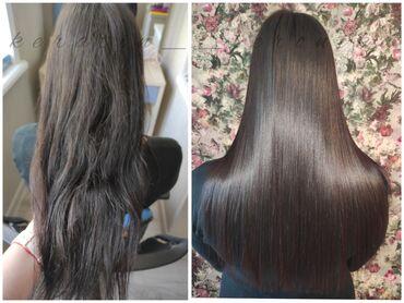 hd 1500 в Кыргызстан: Кератиновое выпрямление волос Нанополастика волоc Ботокс для волос Пра