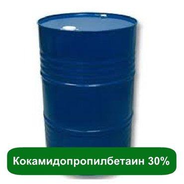 Кокамидопропил бетаин 30% (Россия) в Бишкек