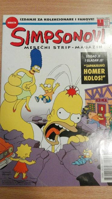Simpsonovi. Strip za kolekcionare in Belgrade